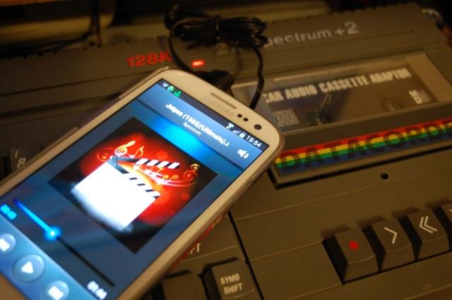 jetpac cassette adaptor 07032013