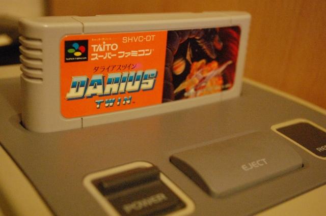 Darius Twin SNES Jap 17022014