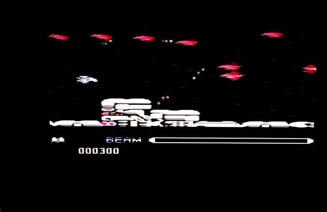 Commodore 64 RType 17052014 DSC_0572
